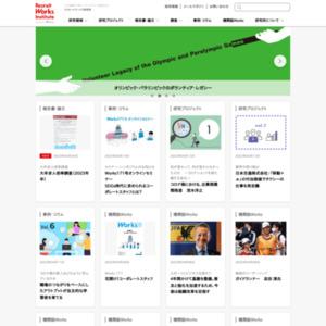 雇用の現状_年刊版2013年