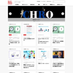 雇用の現状_月刊版2013年9月号