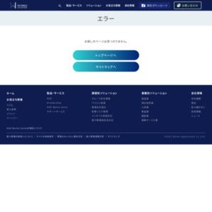 生産性第2位のノルウェーと日本における「働き方」に関する意識調査