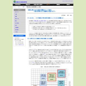 和歌山県における家計消費のトレンド変化~県内世帯の少子高齢化が進む中で~