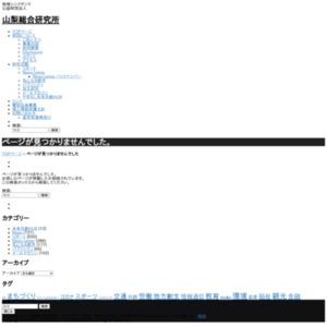 「日本の農産品を香港へ」商流づくりの現場より
