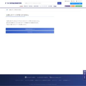 日本の食品・飲料メーカーにおけるASEAN8ヶ国事業展開に関する法人アンケート調査結果 2015