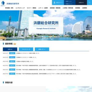 台湾電機5品目海外受注動向(2014年6月)