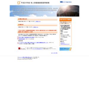 東日本大震災被災地における介護従事者の就業意識等に関する調査研究