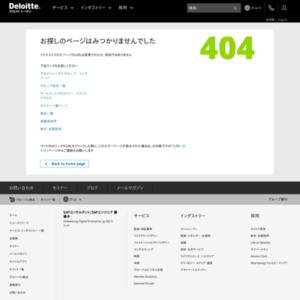 買収と売却:M&Aに関わる日本国内の動向