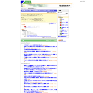 福井県の平成26年人口動態統計月報年計(概数)の概況