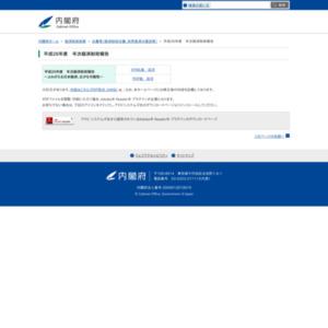 平成26年度年次経済財政報告(平成26年7月25日)