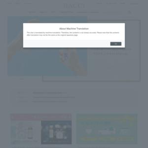 月例経済報告(平成25年3月)