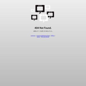 2017 comnico SNS AWARD