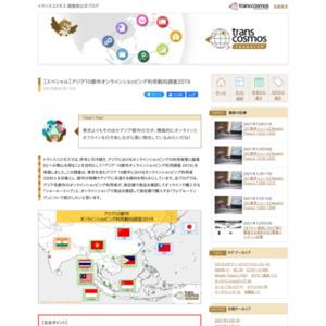アジア10都市オンラインショッピング利用動向調査2019