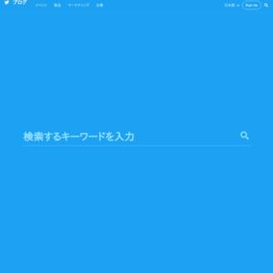 2015年 振り返りツイート (ハッシュタグ&おまけ)
