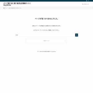 SNSコンテンツ調査10代編(2)