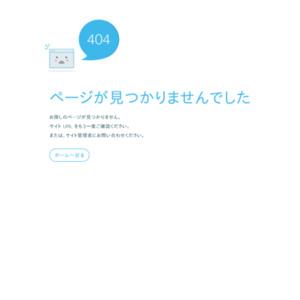オリンピックまで約2か月!7,425名のママに緊急アンケート!「やって欲しい!」という前向き回答は、たったの約6%