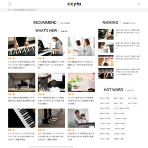 習い事大賞2015-2016