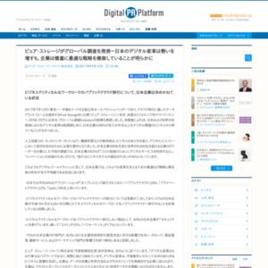 日本のデジタル変革は勢いを増すも、企業は慎重に最適な戦略を模索していることが明らかに