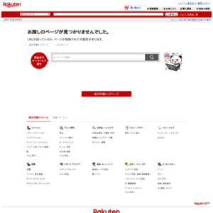 楽天 夏のヒット番付2019