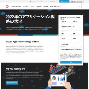 2018年版 アプリケーションデリバリの状況