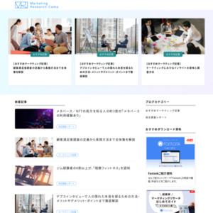 東京23区内のクルマ事情アンケート