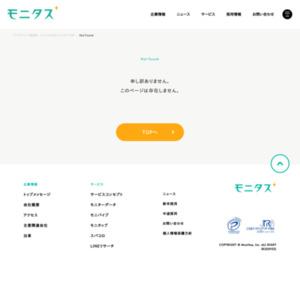 【47都道府県別食事に関する調査】