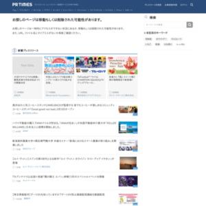 ワコール「BROS by WACOAL MEN」都道府県別男性用パンツの意識調査結果発表