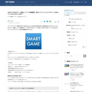 ゲーム課金ユーザーの実態調査~過去にプレイしていたスマホゲームを再びプレイするときはどんな時?