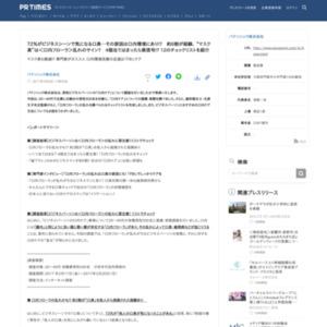 ビジネスパーソンの「口内ケア」に関する調査