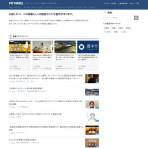 Webメディア ソーシャル力調査2018