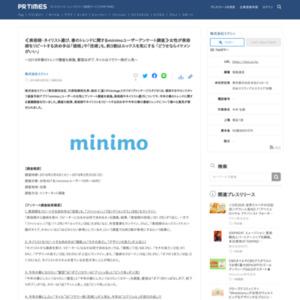 美容師・ネイリスト選び、春のトレンドに関するminimoユーザーアンケート調査