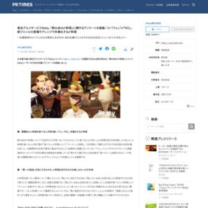 「飲み会の〆料理」に関するアンケート