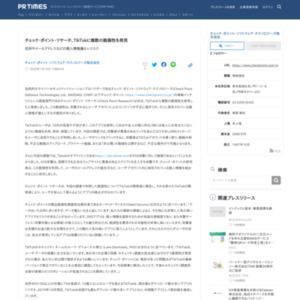 チェック・ポイント・リサーチ、TikTokに複数の脆弱性を発見