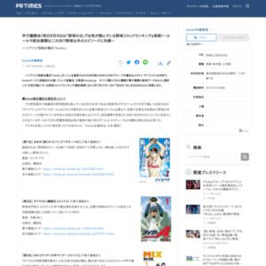 女性が読んでいる野球コミックランキング トゥ・ディファクト