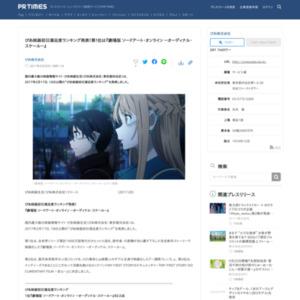 """2017年2月17日、 18日公開の""""ぴあ映画初日満足度ランキング"""""""