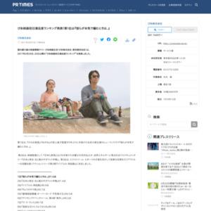 """2017年2月24日、 25日公開の""""ぴあ映画初日満足度ランキング"""" ぴあ"""