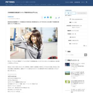 """2017年3月24日、 25日公開の""""ぴあ映画初日満足度ランキング"""""""