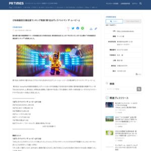 """2017年3月31日、 4月1日公開の""""ぴあ映画初日満足度ランキング"""""""