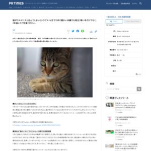 """""""猫がクルマに入り込んだことによるトラブル""""の救援依頼件数"""