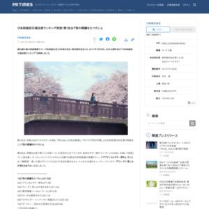 """2017年7月28日、29日公開作品の""""ぴあ映画初日満足度ランキング"""""""