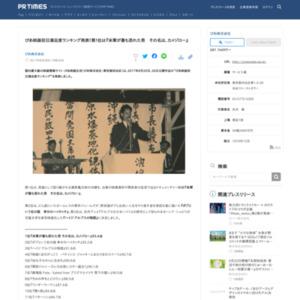 """2017年8月25日、 26日公開作品の""""ぴあ映画初日満足度ランキング"""""""