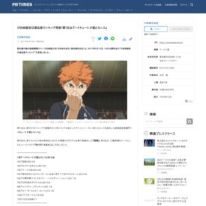"""2017年9月15日、16日公開作品の""""ぴあ映画初日満足度ランキング"""""""
