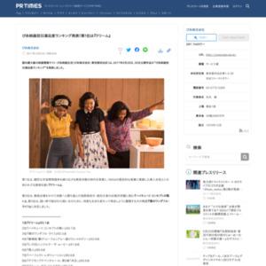 """2017年9月29日、 30日公開作品の""""ぴあ映画初日満足度ランキング"""""""