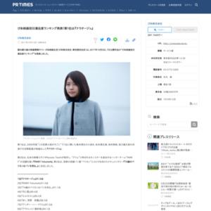 """2017年10月6日、 7日公開作品の""""ぴあ映画初日満足度ランキング"""""""