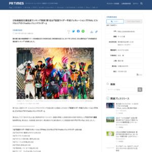 """2017年12月8日、9日公開作品の""""ぴあ映画初日満足度ランキング"""""""