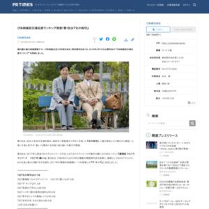 ぴあ映画初日満足度ランキング発表!第1位は『北の桜守』