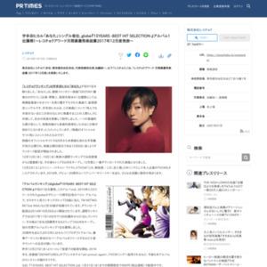 宇多田ヒカル「あなた」シングル首位、globe『15YEARS -BEST HIT SELECTION-』アルバム1位獲得!~レコチョクアワード月間最優秀楽曲賞2017年12月度発表~