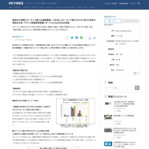 アルク英語教育実態レポートVol.9