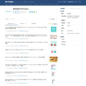 """""""夏祭り""""に関する調査 VCNC"""
