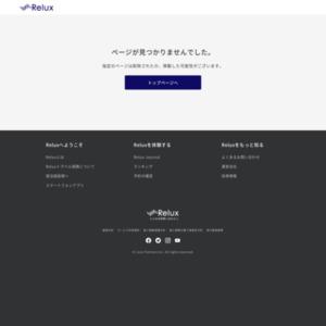 全国人気宿ランキング ~西日本 2015年3月~