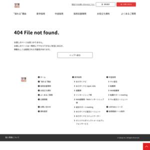 2021年卒学生の就職意識調査(内定獲得状況・内定承諾) 2020年10月版