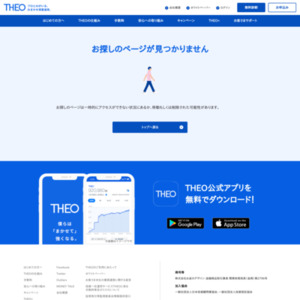THEO [テオ] 1周年記念1年間のインフォグラフィック