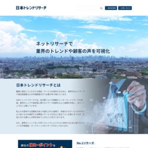 【2019】テーマパークの満足度リサーチ結果